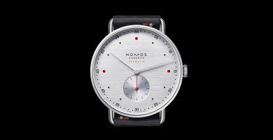 selezione premium fd87c 4cdf0 ▷ Negozio online di orologi svizzeri - Marche orologi svizzeri