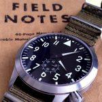 Field Watch svizzeri economici